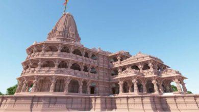Photo of Ram Mandir Live : ऐसा दिखेगा भगवान राम का भव्य मंदिर, किए गए कई बदलाव
