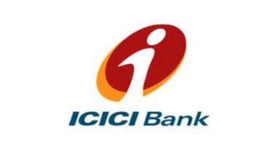 Photo of ICICI BANK ने ग्राहकों को दिया बड़ा झटका, जानिए क्या है पूरा मामला