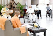 Photo of कोविड-19 को लेकर योगी सरकार ने अपने अधिकारियों को दिया बड़ा निर्देश, अब से…