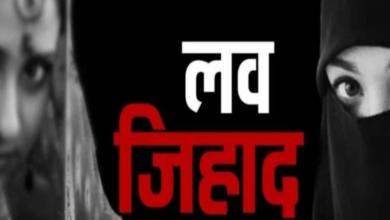 Photo of बदायूं: आसिफ ने नाम बदलकर हिंदू लड़की को फंसाया, मन भरा तो कर दी हत्या