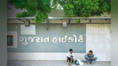 Photo of GUJARAT : हाईकोर्ट के 17 कर्मचारियों की रिपोर्ट आई कोरोना पॉजिटिव