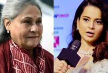 Photo of 'एक दिन अभिषेक लटके हुए मिलते तो…' जया बच्चन पर कंगना रनौत का बयान