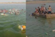 Photo of कोटा: चंबल नदी में 50 लोगों से भरी नाव पलटी, 6 की मौत, बाकी की तलाश जारी
