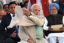 Photo of प्रधानमंत्री नरेंद्र मोदी ने पूर्व पीएम डॉ. मनमोहन सिंह को दी जन्मदिन की शुभकामनाएं