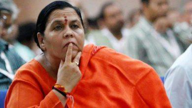 Photo of भाजपा नेता उमा भारती हुईं कोरोना पॉज़िटिव, वंदे मातरम् कुंज में खुद को किया क्वारनटीन