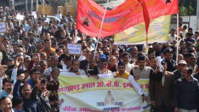 Photo of बड़ी खबर : उत्तराखंड में जनरल ओबीसी एसोसिएशन का आंदोलन शुरू