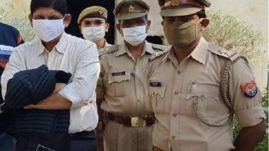 Photo of यूपीसीडा के प्रधान महाप्रबंधक अरुण कुमार मिश्रा कानपुर में गिरफ्तार