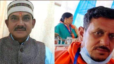 Photo of सड़क दुर्घटना में मोहन प्रसाद थपलियाल और कुलदीप सिंह चौहान का निधन