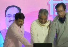 Photo of BIHAR ELECTION : भाजपा ने लॉन्च की 'ई-कमल' वेबसाइट