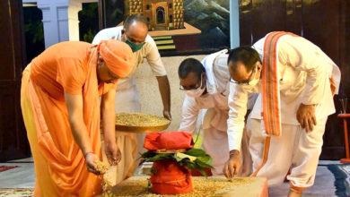 Photo of चित्रकूट के वाल्मीकि आश्रम जाएंगे मुख्यमंत्री योगी, करेंगे पूजा