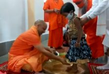 Photo of UP : सीएम योगी ने नवरात्रि के शुभ अवसर पर विधि-विधान से किया कन्या-पूजन