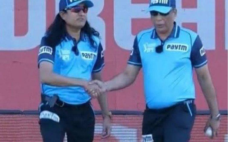 IPL2020