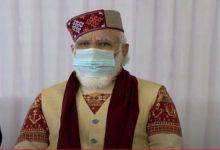 Photo of प्रधानमंत्री नरेंद्र मोदी ने ने किया 'अटल टनल' का उद्घाटन