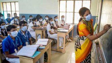 Photo of CORONA : भारत के इस राज्य में सभी स्कूल 31 अक्टूबर तक बंद रहेंगे