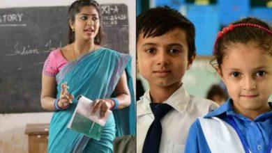 Photo of उत्तराखंड के प्राथमिक स्कूलों में सहायक अध्यापकों के खाली पदों पर जल्द होगी शिक्षकों की भर्ती