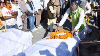 Photo of दोनों भाजपा नेताओं के शव बरामद, सीएम त्रिवेंद्र सिंह रावत ने दी श्रद्धांजलि