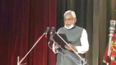 Photo of नीतीश कुमार ने 7वीं बार ली बिहार के सीएम के तौर पर शपथ