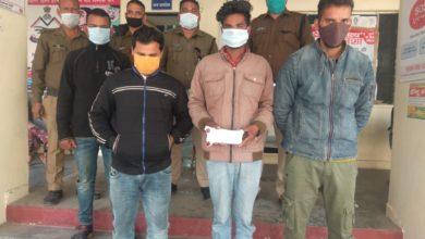 Photo of देहरादून पुलिस ने 25200 नगदी व 52 ताश के पत्ते के साथ चार जुआरियों को किया गिरफ्तार