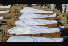 Photo of नाइजीरिया में बोको हराम के आतंकियों का खूनी तांडव, सिर काटकर की 110 लोगों की हत्या