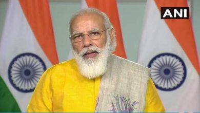 Photo of आयुर्वेद भारत की विरासत : प्रधानमंत्री