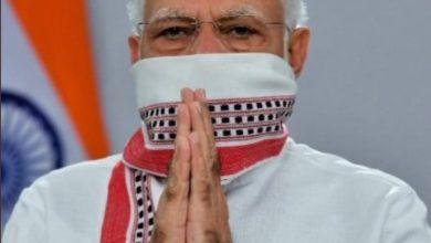 Photo of राजकोट : अस्पताल में हादसे पर प्रधानमंत्री मोदी ने जाहिर किया दुख