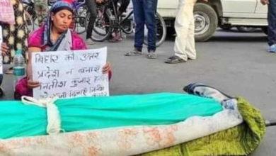 Photo of वैशाली में युवती को जिंदा जलाने की घटना का एक आरोपी गिरफ्तार