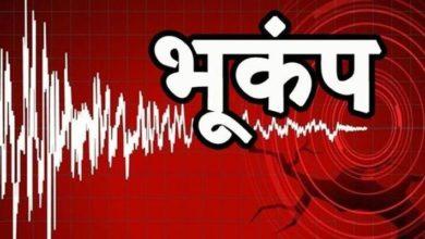 Photo of भूकंप के जोरदार झटकों से दहला उत्तराखंड