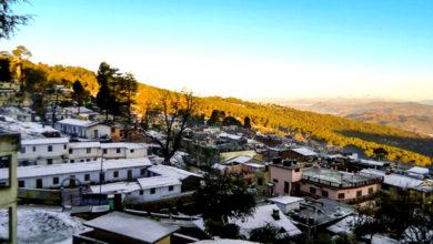 Photo of राजकीय, शासकीय और अशासकीय विद्यालयों में शीतकालीन अवकाश किया गया खत्म