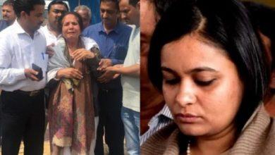 Photo of अभी जेल में ही रहेगी उत्तराखंड के पूर्व सीएम एनडी तिवारी के बेटे की हत्यारी पत्नी अपूर्वा