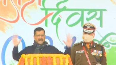 Photo of VIDEO : दिल्ली सरकार जारी करेगी हेल्थ कार्ड, जाने क्या हैं इसकी विशेषताएं
