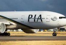 Photo of VIDEO : पाकिस्तान के बोईंग 777 यात्री विमान को मलेशिया में किया गया जब्त