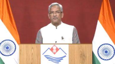 Photo of VIDEO : गणतंत्र दिवस की शुभकामनाएं- सीएम त्रिवेंद्र