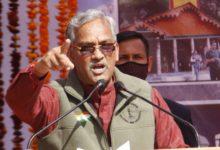 Photo of BREAKING : पराक्रम दिवस पर सीएम त्रिवेंद्र ने की बड़ी घोषणा