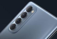 Photo of Oppo Reno 5 Pro 5G आज होगा लॉन्च, बेहतरीन फोटो फोन