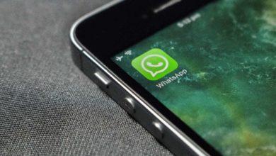 Photo of व्हाट्सऐप ने नई प्राइवेसी पॉलिसी पर लगाई रोक, डिलीट नहीं होगा आपका अकाउंट