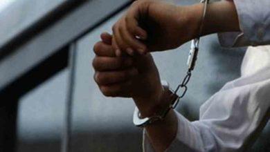 Photo of छात्रवृत्ति घोटाले में 2 माफिया गिरफ्तार