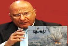Photo of Pakistan ने माना Balakot Airstrike में मारे गए 300 Terrorists