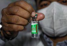 Photo of भारत ने भूटान को दीं 1.5 लाख कोरोना वैक्सीन