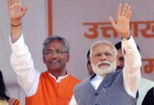 Photo of पीएम मोदी, सीएम त्रिवेंद्र व सीएम योगी ने सैनिकों को दी सेना दिवस की बधाई