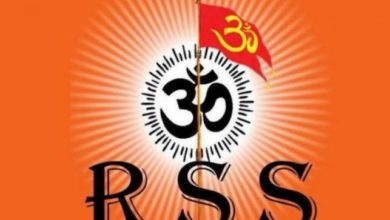 Photo of लालकिले पर हुआ कृत्य देश की अखंडता की रक्षा के लिए बलिदान देने वालों का अपमान: आरएसएस