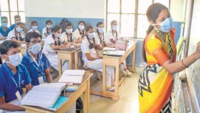 Photo of Uttarakhand : कक्षा 6 से लेकर 8 तक की पढ़ाई अब से होगी ऑनलाइन