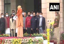 Photo of गणतंत्र दिवस की सीएम योगी ने लोगों को दी शुभकामनाएं