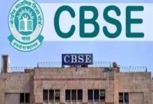 Photo of सीबीएसई ने 10वीं 12वीं परीक्षा की डेटशीट की जारी