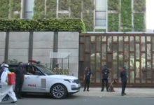 Photo of मुकेश अंबानी के घर के बाहर संदिग्ध कार से मिला धमकी भरा लेटर