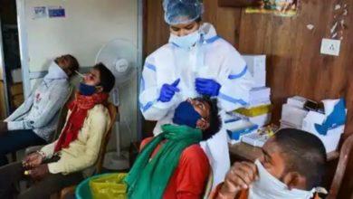 Photo of महाराष्ट्र में बढ़े कोरोना के मामले, अमरावती में 8 मार्च के लिए लगाया गया लॉकडाउन