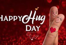 Photo of HUG DAY SPECIAL : आके बाहों में तुम्हारी, सारा दर्द भूल जाती हूँ