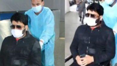 Photo of एयरपोर्ट पर व्हीलचेयर पर क्यों बैठे थे कपिल? खुद किया खुलासा