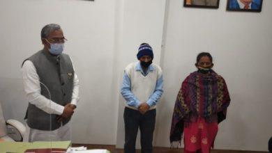 Photo of उत्तराखंड की बेटी को न्याय दिलाने के प्रयास में मिली बड़ी सफलता