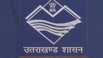 Photo of Breaking : उत्तराखंड शासन में 03 IAS के दायित्वों में बदलाव
