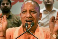 Photo of यूपीः मुख्यमंत्री योगी आदित्यनाथ ने 130.59 करोड़ की परियोजनाओं का किया लोकार्पण व शिलान्यास